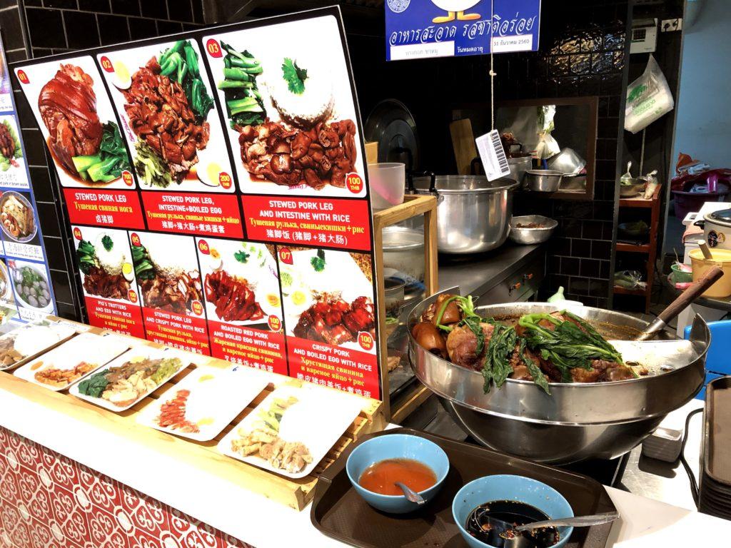 フードバザール内の豚肉系ご飯